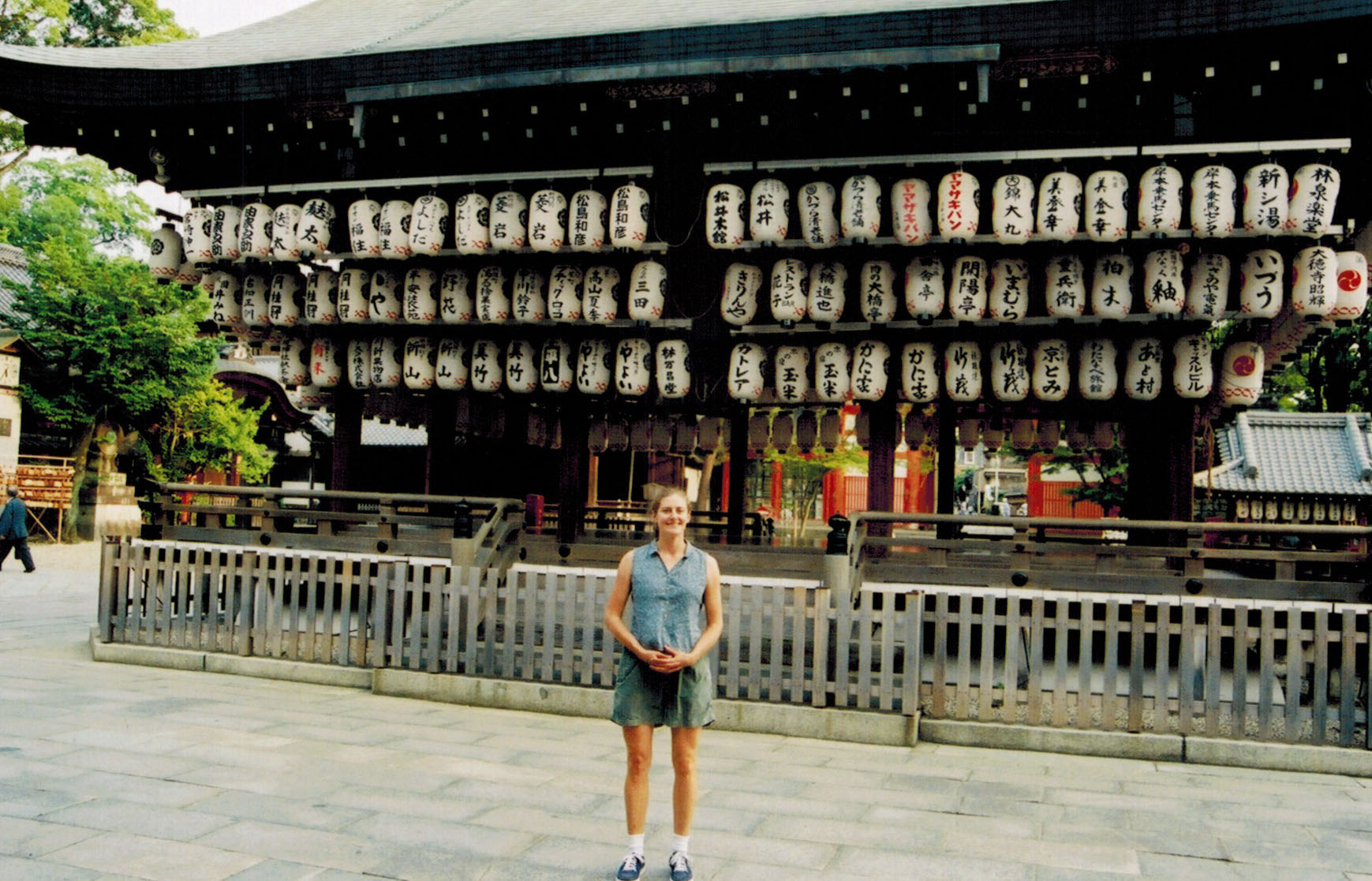 Christi at Yasaka Shrine