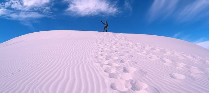 The Wow of White Sands